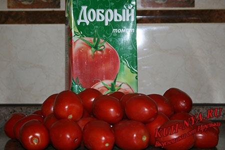 Помидоры консервированные в томатном соке (в собственном соку)
