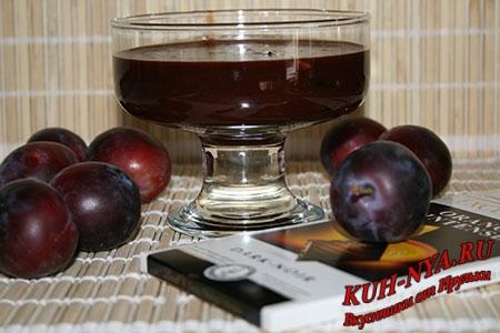 Сливовый джем с шоколадом